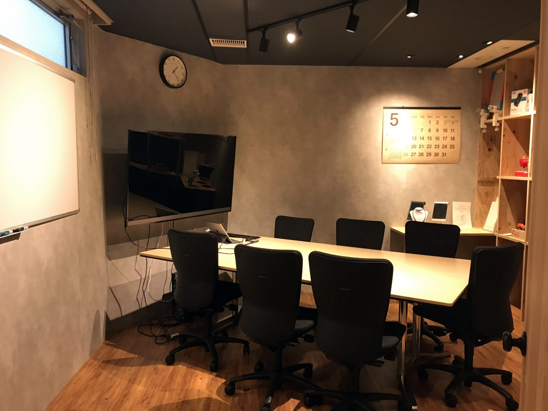 ハニカムグループ会議室