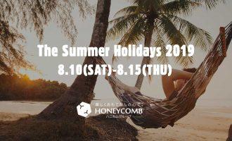 夏季休業のお知らせ The summer holidays 2019